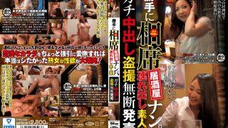 ITSR-038 Jav Censored