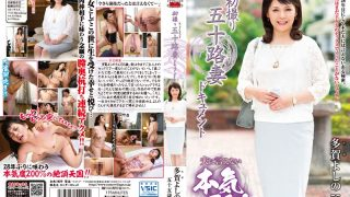 JRZD-686 Taga Yoshino, Jav Censored