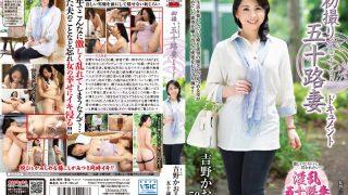 JRZD-687 Yoshino Kaoru, Jav Censored
