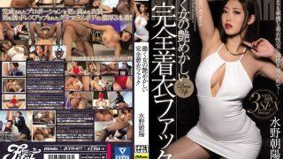 JUFD-677 Mizuno Asahi, Jav Censored