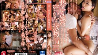 JUY-024 Takase Yuna, Jav Censored