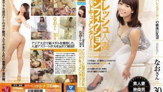 JUY-028 Hamasaki Nao, Jav Censored