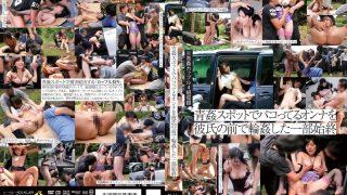 KIL-060 Ashina Yuria, Jav Censored