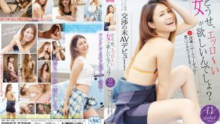 LOVE-329 Jav Censored
