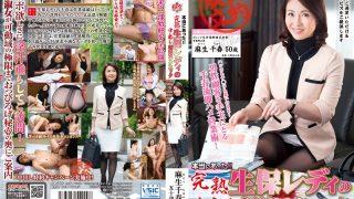 MESU-45 Asou Chiharu, Jav Censored