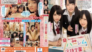MIAD-994 Jav Censored