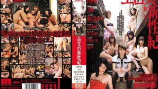 MIRD-068 Jav Censored