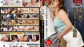 MLW-2163 Jav Censored