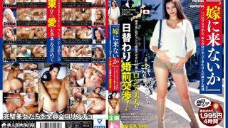 MMB-084 Jav Censored