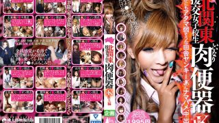 MMB-086 Jav Censored