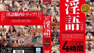 MMBS-002 Jav Censored