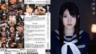 MUGON-086 Uehara Ai, Jav Censored