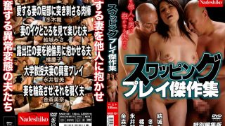 NASS-532 Jav Censored