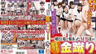 NFDM-483 Jav Censored