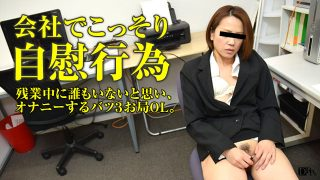 Pacopacomama 111716_203 jav uncensored