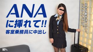 Pacopacomama 112216_206 jav uncensored