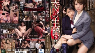RBD-810 Jav Censored