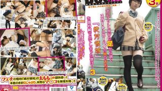 RTP-085 Jav Censored