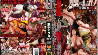 SDMT-215 Jav Censored