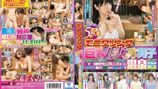 SDMU-419 Jav Censored