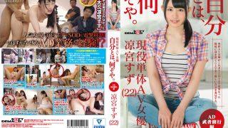 SDMU-420 Suzumiya Suzu, Jav Censored