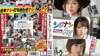SDMU-425 Jav Censored
