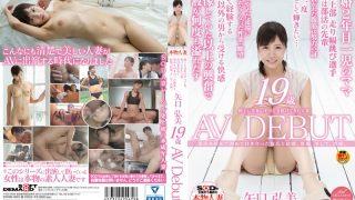 SDNM-093 Yaguchi Hiromi, Jav Censored