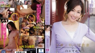 SHKD-710 Shiraishi Sumire, Jav Censored