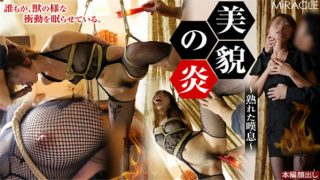 SM-miracle e0833 jav uncensored