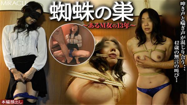 Ava addams cum on face porn