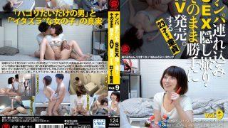 SNTH-009 Jav Censored
