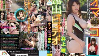 SORA-063 Inoue Hitomi, Jav Censored