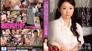 SPRD-918 Tsukishima Kogiku, Jav Censored