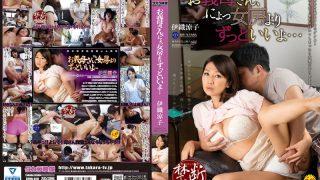 SPRD-920 Iori Ryouko, Jav Censored
