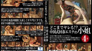 SPZ-898 Jav Censored