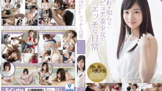 SQTE-147 Jav Censored