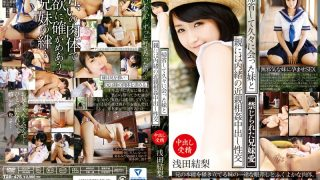 T28-475 Asada Yuuri, Jav Censored