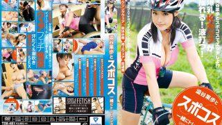 T28-481 Shibuya Kaho, Jav Censored