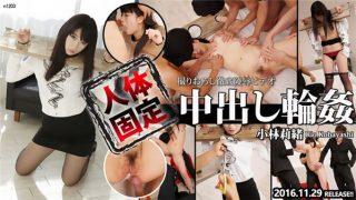 Tokyo Hot n1203 Rio Kobayashi jav uncensored