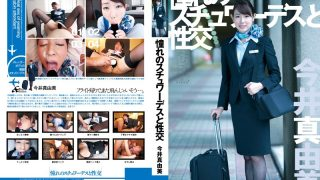UFD-063 Imai Mayumi, Jav Censored