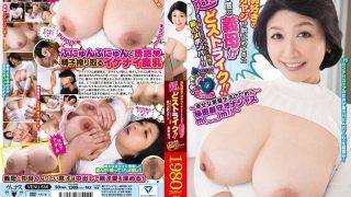VENU-656 Konno Kyouko, Jav Censored