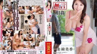 VENU-658 Ichijou Kimika, Jav Censored