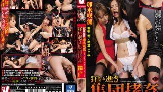 VICD-326 Jav Censored