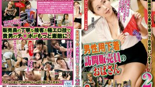 VNDS-3175 Jav Censored