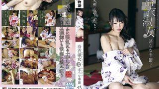 VNDS-3192 Haruna Emi, Jav Censored