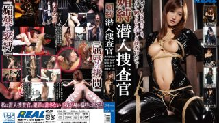 XRW-128 Jav Censored