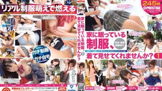 YRH-137 Jav Censored