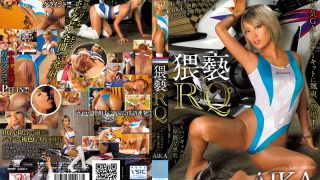 AVOP-244 AIKA, Jav Censored