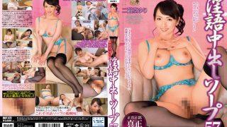 AWT-072 Nikaidou Yuri, Jav Censored