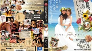 BBAN-111 Jav Censored